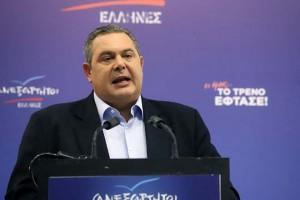 """Ο υπουργός Άμυνας και πρόεδρος των Ανεξάρτητων Ελλήνων, Πάνος Καμμένος, μιλάει από το βήμα κατά τη διάρκεια του Εθνικού Συμβουλίου των Ανεξάρτητων Ελλήνων (ΑΝΕΛ) που πραγματοποιήθηκε στο συνεδριακό κέντρο """"Ν.Γερμανός"""" στη Θεσσαλονίκη, Κυριακή 21 Οκτωβρίου 2018. ΑΠΕ-ΜΠΕ/ PIXEL/ ΜΠΑΡΜΠΑΡΟΥΣΗΣ ΣΩΤΗΡΗΣ"""