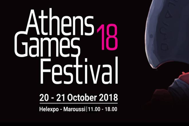 Δεύτερη ημέρα για το Athens Games Festival