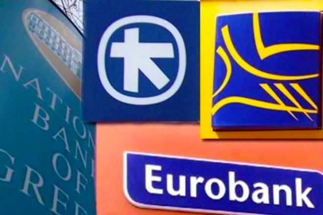 Bloomberg: Σημάδια αντιστροφής του κλίματος – Υψηλά μηνός για τις ελληνικές τραπεζικές μετοχές