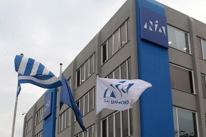 ΝΔ: Στις 7 Ιουλίου ο ελληνικός λαός θα ολοκληρώσει την πολιτική αλλαγή που χρειάζεται η χώρα
