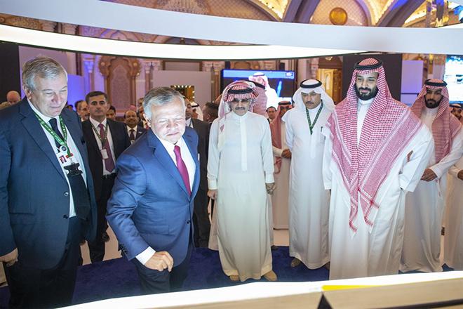 Saudi investment conference opens in Riyadh amid Khashoggi disappearance crisis