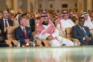 epa07113852 A handout photo made available by the Saudi Royal Palace shows Saudi Crown Prince Mohammad Bin Salman (C), King Abdullah II of Jordan (L), and Demeke Mekonnen, deputy Prime Minister of Ethiopia (R) attending the Future Investment Initiative Conference, in Riyadh, Saudi Arabia, 23 October 2018. Saudi Arabia on 23 October opened the three-day Future Investment Initiative conference that has seen major pull-outs from global political and business figures following the disappearance of Saudi journalist Jamal Khashoggi after he entered the Saudi consulate in Istanbul on 02 October and later acknowledgement he died inside the kingdom's consulate.  EPA/BANDAR ALGALOUD / SAUDI ROYAL PALACE HANDOUT  HANDOUT EDITORIAL USE ONLY/NO SALES