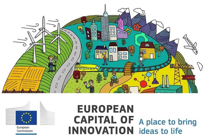 Θα πάρει φέτος η Αθήνα το βραβείο «Ευρωπαϊκή Πρωτεύουσα Καινοτομίας»;