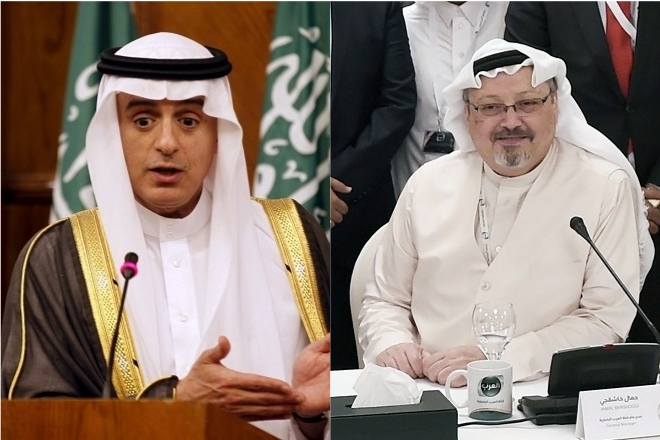 ΥΠΕΞ Σ. Αραβίας για τη δολοφονία Κασόγκι: Θα ληφθούν μέτρα ώστε να μην ξανασυμβεί αυτό
