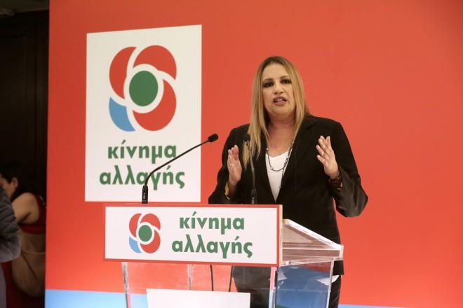 Η πρόεδρος του Κινήματος Αλλαγής Φώφη Γεννηματά μιλάει σε ημερίδα που διοργάνωσε το ΚΙΝΑΛ με θέμα: «Αλλάζουμε το Κράτος δυναμώνουμε την Αυτοδιοίκηση», σε κεντρικό ξενοδοχείο της Αθήνας, Τετάρτη 04 Ιουλίου 2018. ΑΠΕ-ΜΠΕ/ΑΠΕ-ΜΠΕ/ΣΥΜΕΛΑ ΠΑΝΤΖΑΡΤΖΗ