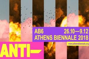 ab6-athens-biennale-general