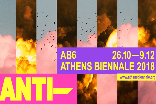 Ανοίγει την Παρασκευή στο κοινό η η 6η Μπιενάλε της Αθήνας