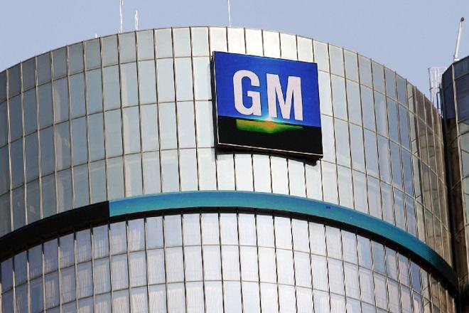 Καθαρά κέρδη 2,53 δισ. δολάρια για την General Motors το τρίτο τρίμηνο