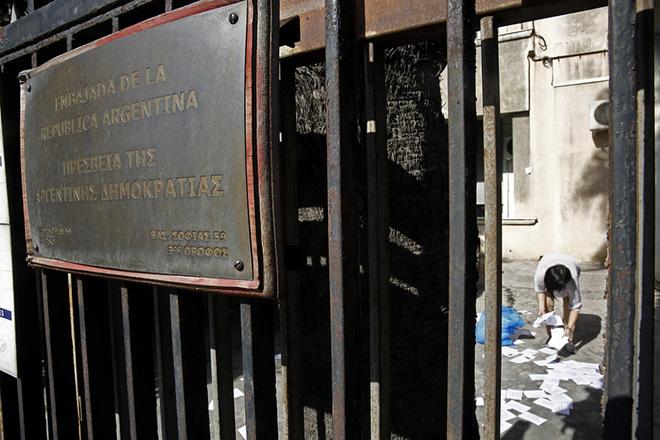 Εισβολή μελών του Ρουβίκωνα στην πρεσβεία της Αργεντινής