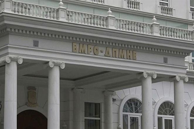 ΠΓΔΜ: Δικαστήριο δέσμευσε προσωρινά όλα τα περιουσιακά στοιχεία του VMRO-DPMNE