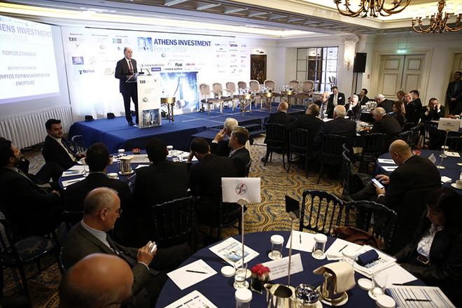Ο  υπουργός Περιβάλλοντος και Ενέργειας  Γιώργος Σταθάκης μιλάει στο Συνέδριο Athens Investment Forum 2018: Ο ρόλος των Ελληνικών Επιχειρήσεων στη Μελλοντική Ανάπτυξη, που γίνεται σε κεντρικό ξενοδοχείο, Δευτέρα 5 Νοεμβρίου 2018 ΑΠΕ-ΜΠΕ/ΑΠΕ-ΜΠΕ/ΑΛΕΞΑΝΔΡΟΣ ΒΛΑΧΟΣ