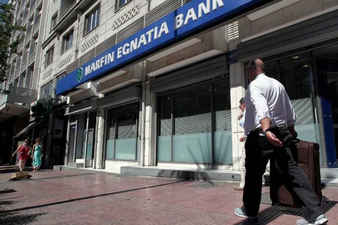 Δεσμεύονται τραπεζικοί λογαριασμοί της πλοιοκτήτριας Αγγελικής Φράγκου για υπόθεση δανείου από τη Marfin