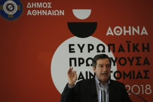 Ο δήμαρχος της Αθήνας Γιώργος Καμίνης μιλάει κατά τη διάρκεια συνέντευξης τύπου για την κατάκτηση από την Αθήνα του βραβείου της Ευρωπαϊκής Επιτροπής, «Ευρωπαϊκή Πρωτεύουσα Καινοτομίας 2018», Αθήνα Πέμπτη 8 Νοεμβρίου 2018. ΑΠΕ-ΜΠΕ/ΑΠΕ-ΜΠΕ/ΓΙΑΝΝΗΣ ΚΟΛΕΣΙΔΗΣ