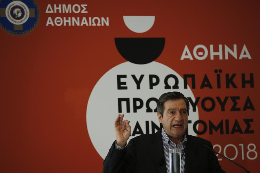 Καμίνης: Η Ευρώπη αναγνώρισε την ευρηματικότητα της Αθήνας