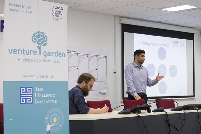 7-9 Δεκεμβρίου: Τριήμερο Επιχειρηματικότητας GreenHouse από το VentureGarden