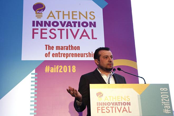 Ο υπουργός Ψηφιακής Πολιτικής, Τηλεπικοινωνιών και Ενημέρωσης Νίκος Παππάς απευθύνει χαιρετισμό στα εγκαίνια του Athens Innovation Festival στο Ζάππειο Μέγαρο, που διοργανώνεται για 2η συνεχή χρονιά από το Εμπορικό και Βιομηχανικό Επιμελητήριο Αθηνών (ΕΒΕΑ) και τη Θερμοκοιτίδα Νεοφυών Επιχειρήσεων Αθήνας (ΘΕΑ-ΕΒΕΑ), σε συνεργασία με την Περιφέρεια Αττικής και το Περιφερειακό Ταμείο Ανάπτυξης Αττικής  και έχει τεθεί υπό την αιγίδα του Προέδρου της Δημοκρατίας Προκόπη Παυλόπουλου, Δευτέρα 12 Νοεμβρίου 2018. ΑΠΕ-ΜΠΕ/ΑΠΕ-ΜΠΕ/ΑΛΕΞΑΝΔΡΟΣ ΒΛΑΧΟΣ