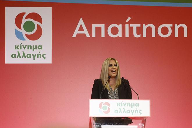 Γεννηματά: Ο Τσίπρας πολιτεύεται με γυρολόγους – Έκανε όλα τα χατίρια στους δανειστές