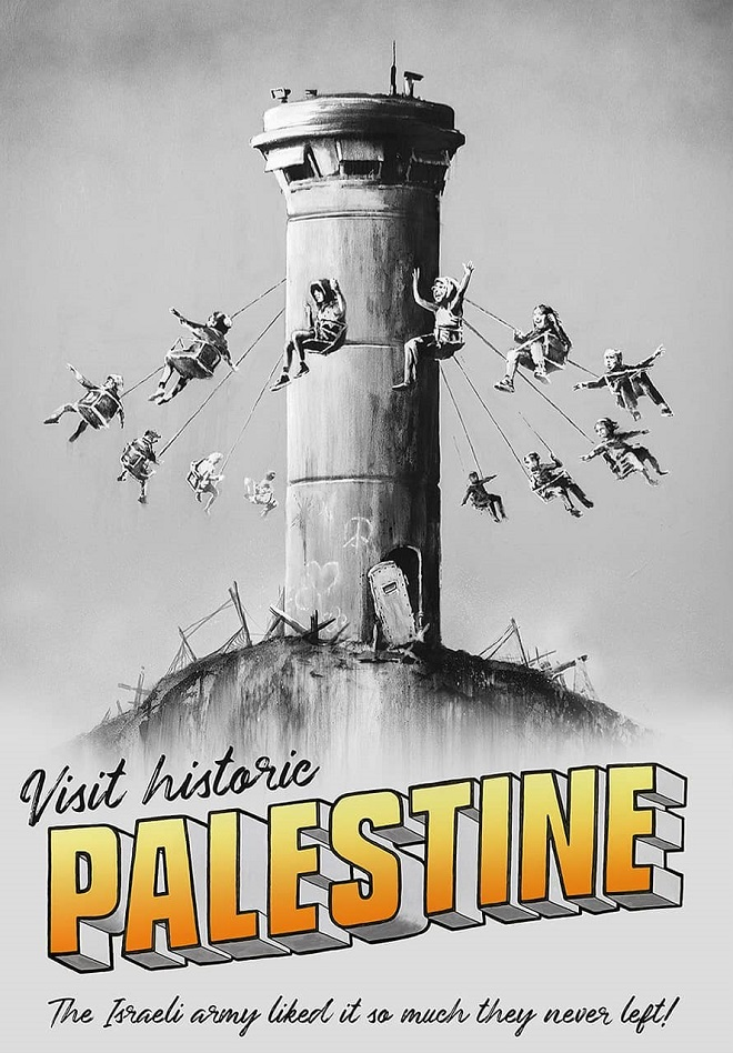 banksy. free Palestine poster. Be advised we only have 1000 posters to hand out each day at the tourist fair. You can download one from the website at www.banksy.co.uk