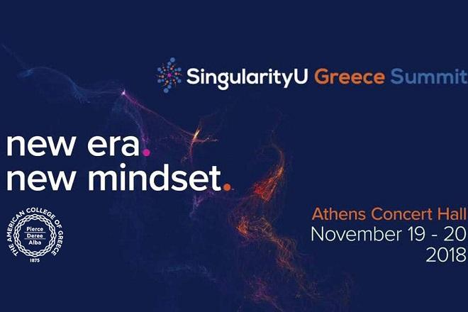 Το Αμερικανικό Κολλέγιο Ελλάδος ακαδημαϊκός συνεργάτης του SingularityU Greece Summit