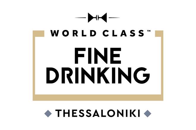 World Class Fine Drinking: H μεγαλύτερη γιορτή του καλού ποτού επιστρέφει και φέτος στη Θεσσαλονίκη!