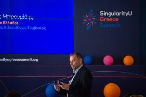 Vodafone Singularity