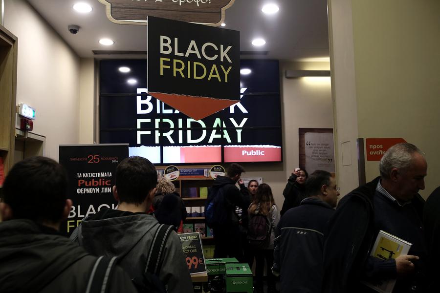 Τι αγοράζουν περισσότερο οι Έλληνες μέσω ίντερνετ στη Black Friday