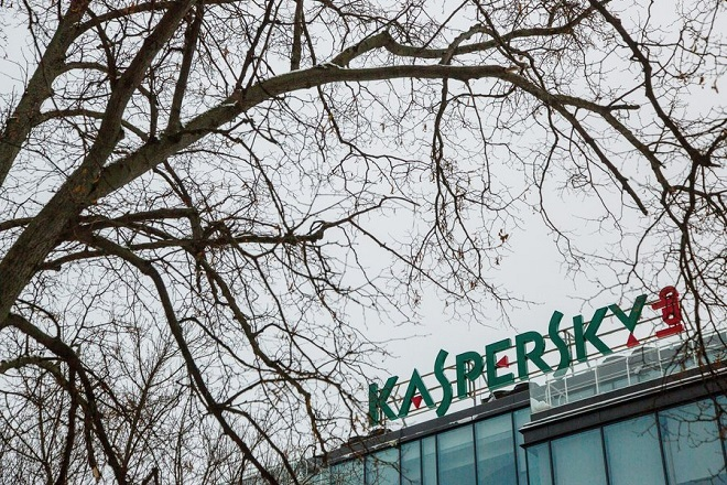 epa05762793 A general view of Russian cyber security firm Kaspersky Lab in Moscow, Russia, 31 January 2017. Ruslan Stoyanov, head of cyber-investigations at Kaspersky Lab, was arrested by Russian state security service FSB on charges of treason.  EPA/SERGEI ILNITSKY