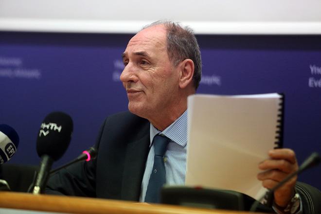 O  ΥΠΕ Γιώργος Σταθάκης  στη σημερινή συνέντευξη τύπου  σχετικά με το Εθνικό Σχέδιο για την Ενέργεια και το Κλίμα το οποίο έχει αναρτηθεί προς δημόσια ηλεκτρονική διαβούλευση, Τρίτη 20 Νοεμβρίου 2018. ANA-MPA/ANA-MPA/Αλέξανδρος Μπελτές