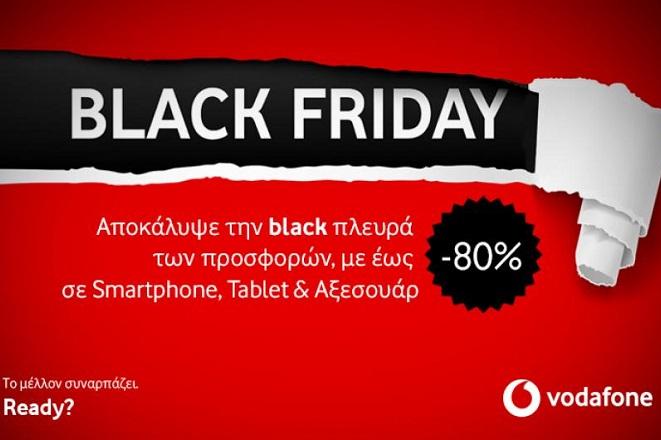 Vodafone: Black Friday προσφορές στα καταστήματα και στο eShop