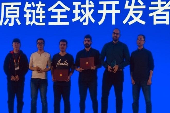 Τροπαιοφόροι επέστρεψαν από την Κίνα φοιτητές του ΑΠΘ: Συνδέουν το blockchain με τους φυσικούς πόρους!