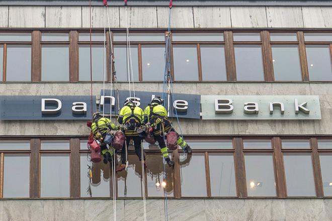 Ξεδιπλώνεται το κουβάρι μιας από τις μεγαλύτερες τραπεζικές απάτες στην Ευρώπη