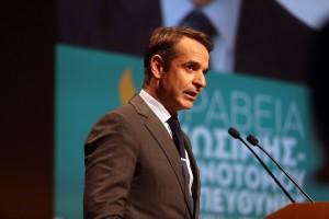 O πρόεδρος της Νέας Δημοκρατίας, Κυριάκος Μητσοτάκης, μιλάει κατά τη διάρκεια της εκδήλωσης «Βραβεία Βιώσιμης, Καινοτόμου & Υπεύθυνης Επιχειρηματικότητας» που διοργανώνει το Επαγγελματικό Επιμελητήριο Αθηνών, στο Μεγαρο Μουσικής, Τετάρτη 28 Νοεμβρίου 2018 ΑΠΕ - ΜΠΕ/ΑΠΕ - ΜΠΕ/Αλέξανδρος Μπελτές