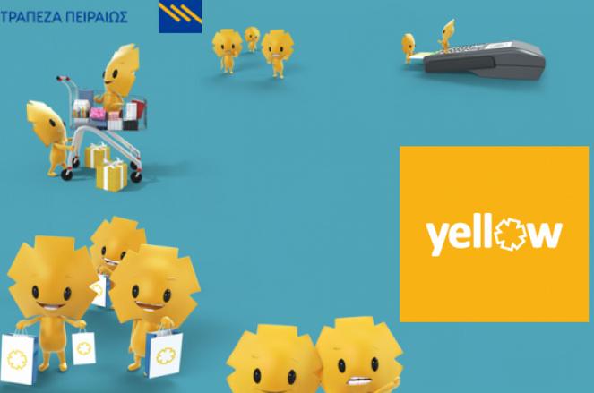 Νέος συνεργάτης του προγράμματος επιβράβευσης yellow η Booking.com