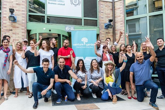 Ξεκινά ο 10ς κύκλος του προγράμματος «VentureGarden – Helping People Grow Ideas»
