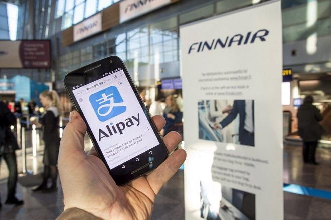 Alipay: Πάνω από 1 δισ. οι χρήστες διαδικτυακών πληρωμών