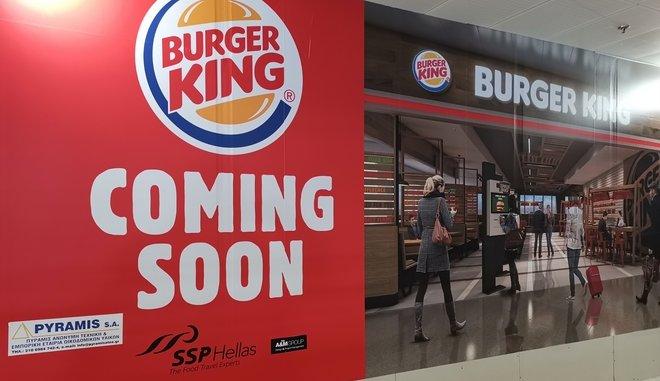burgerking11218sk4