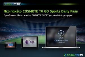 COSMOTETV_GO_SportsDailyPass_Visual