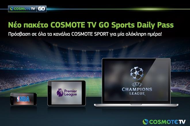 Νέο ημερήσιο πάσο για πρόσβαση στα κανάλια COSMOTE SPORT μέσω της υπηρεσίας COSMOTE TV GO