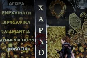 """Γυναίκα περπατάει έξω από κλειστό υποκατάστημα του ενεχυροδανειστηρίου """"Ριχάρδος"""" στην Αθήνα, Τετάρτη 28 Νοεμβρίου 2018. Αρχηγικό στέλεχος του ενός από τα δύο μεγάλα κυκλώματα λαθρεμπορίας χρυσού που εξαρθρώθηκαν φέρεται να είναι, σύμφωνα με πληροφορίες από αστυνομικές πηγές, ο 51χρονος ιδιοκτήτης αλυσίδας ενεχυροδανειστηρίων που συνελήφθη, μαζί με άλλα 58 άτομα, για αυτή την πολύκροτη υπόθεση. Σύμφωνα με τις ίδιες πηγές, ο γνωστός από τις τηλεοπτικές εμφανίσεις του ιδιοκτήτης ενεχυροδανειστηρίων κατηγορείται ότι συγκέντρωνε, μαζί με συνεργάτες του, μεγάλες ποσότητες χρυσού τόσο από τα καταστήματά του, όσο και από άλλα ενεχυροδανειστήρια και στη συνέχεια τις διοχέτευε στην Τουρκία και σε άλλες χώρες. Η αστυνομία έχει κάνει «φύλλο και φτερό» τόσο τα γραφεία της επιχείρησής του, όσο και την πολυτελή οικία του στα νότια προάστια.   ΑΠΕ-ΜΠΕ/ΑΠΕ-ΜΠΕ/ΓΙΑΝΝΗΣ ΚΟΛΕΣΙΔΗΣ"""