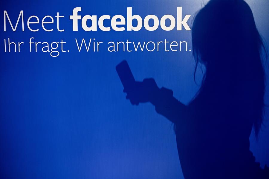 Άλλη μια καταγγελία κατά του Facebook για διαρροή προσωπικών δεδομένων