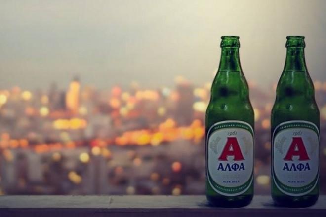 alfa_beer