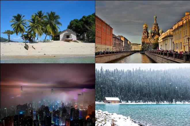 Οι δέκα καλύτεροι ταξιδιωτικοί προορισμοί για τον Δεκέμβριο