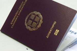 diavatirio passport διαβατηριο