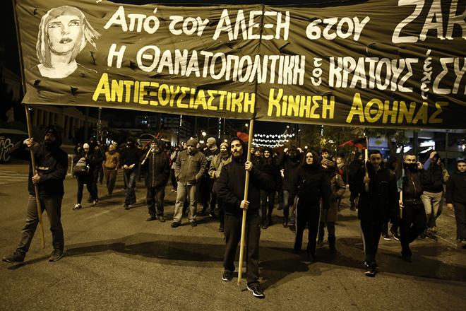 Διαδηλωτές κρατώντας πανό κατά τη διάρκεια συγκέντρωσης στη μνήμη του Αλέξη Γρηγορόπουλου στα Προπύλαια, και πορεία διαμαρτυρίας με κατάληξη στα Εξάρχεια, στο σημείο που δολοφονήθηκε πριν δέκα χρόνια ο 15χρονος μαθητής, Πέμπτη 6 Δεκεμβρίου 2018. ΑΠΕ-ΜΠΕ/ΑΠΕ-ΜΠΕ/ΓΙΑΝΝΗΣ ΚΟΛΕΣΙΔΗΣ