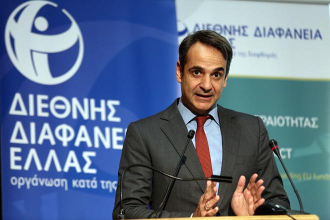 Ο πρόεδρος της Νεάς Δημοκρατίας Κυριάκος Μητσοτάκης μιλά στο 11ο Ετήσιο Συνέδριο της Διεθνούς Διαφάνειας, με θέμα: «Καθαρές» Δημόσιες Συμβάσεις: όχημα βιώσιμης ανάπτυξης και ανταγωνιστικής οικονομίας, στο αμφιθέατρο του Ευγενιδείου Ιδρύματος, Παρασκευή 7 Δεκεμβρίου 2018. ΑΠΕ-ΜΠΕ/ΑΠΕ-ΜΠΕ/Αλέξανδρος Μπελτές