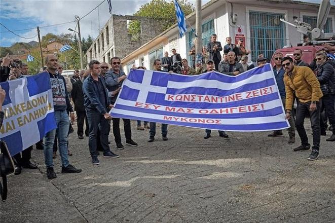 Εντάσεις στα ελληνοαλβανικά σύνορα για το μνημόσυνο του Κωνσταντίνου Κατσίφα