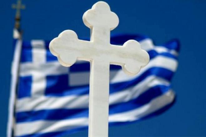 Τέταρτη η Ελλάδα σε έρευνα για τους πιο θρησκευόμενους πολίτες στην Ευρώπη