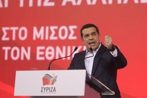 Ο πρωθυπουργός Αλέξης Τσίπρας μιλάει στη συγκέντρωση που διοργάνωσε στο Παλέ ντε Σπορ  στη Θεσσαλονίκη ο ΣΥΡΙΖΑ, την Παρασκευή 14 Δεκεμβρίου 2018.  ΑΠΕ ΜΠΕ/PIXEL/ΜΠΑΡΜΠΑΡΟΥΣΗΣ ΣΩΤΗΡΗΣ