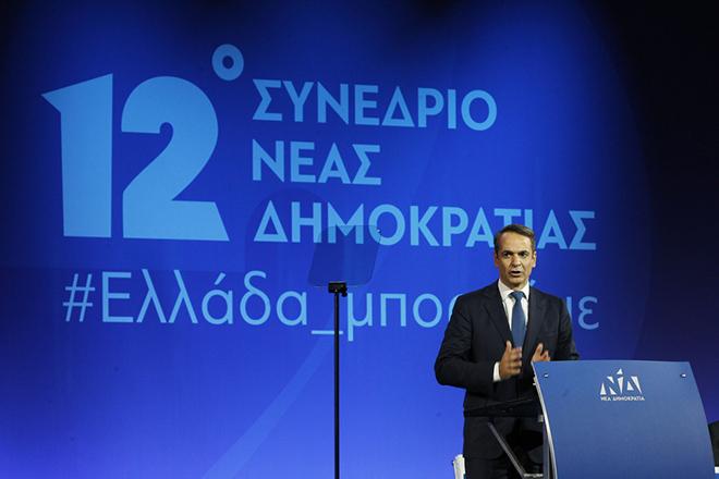 Μητσοτάκης: Εθνικές εκλογές τον Μάιο το πιθανότερο σενάριο – Πρωτοφανής ο διχαστικός λόγος Τσίπρα