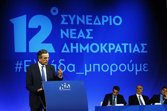 Ο πρώην Πρωθυπουργός Αντώνης Σαμαράς μιλάει από το βήμα του 12ου Συνεδρίου της Νέας Δημοκρατίας σε εκθεσιακό χώρο του αεροδρομίου στα Σπάτα, Σάββατο 15 Δεκεμβρίου 2018. ΑΠΕ-ΜΠΕ/ΑΠΕ-ΜΠΕ/ΑΛΕΞΑΝΔΡΟΣ ΒΛΑΧΟΣ